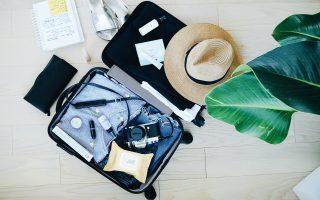 Suitcase Essentials
