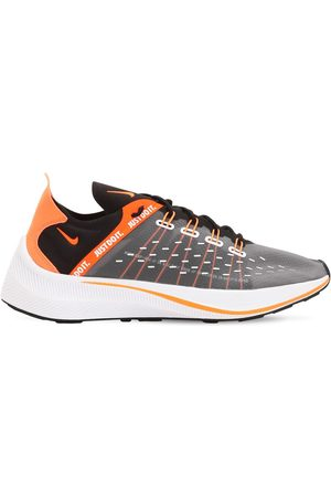 Nike FUTURE FAST JUST DO IT SNEAKERS