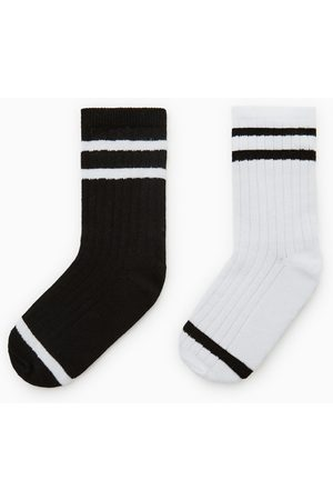 Zara 2-pack of sports socks