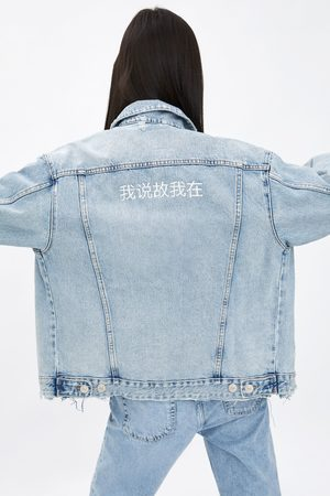 Zara Edited oversized denim jacket