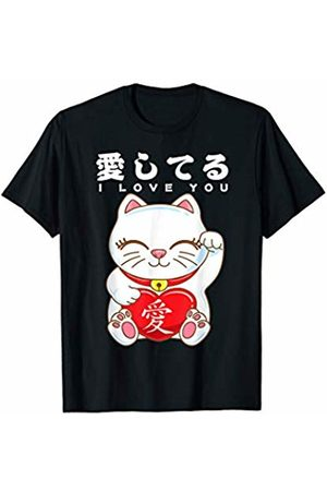 TheHolidayCouture Valentines Day Maneki Neko Japanese Lucky Cat I Love You T-Shirt