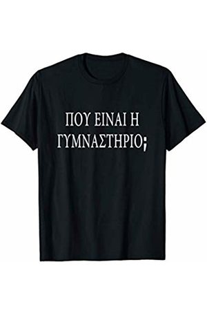 Pou einai to gymnastirio? Greece Tourist Workout Where's the Gym? Greek Language Funny Travel Exercise T-Shirt