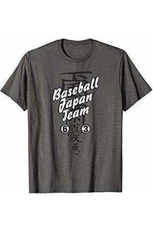 Graphic Tee Baseball Japan Team Sport Fan T-Shirt