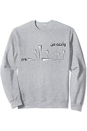 A and N I am form Baghdad Iraq Sweatshirt