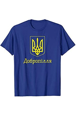 Ann Arbor T-shirt Co. Dobropillia
