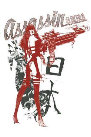 Marvel Knights Elektra Assassin Women's Sweatshirt