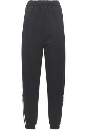 adidas Logo Track Pants