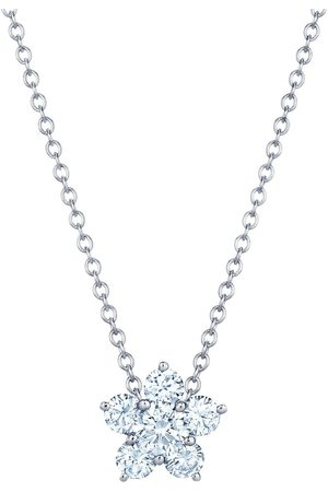 KWIAT 18kt white gold diamond floral cluster pendant