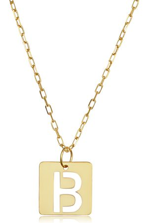 """SuperJeweler """"B"""" Initial Necklace in 14K , 16-18 Inches"""