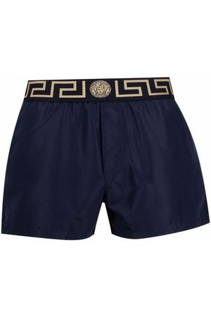 VERSACE Greca-trim swim shorts