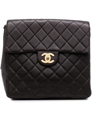 Chanel Pre-Owned 1995 Classic Flap backpack